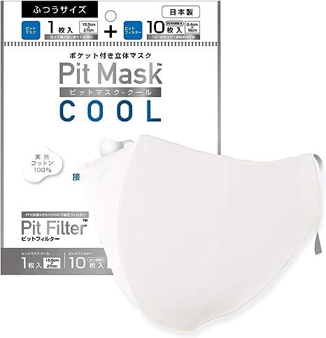 方 不織布 洗い マスク
