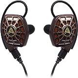 Audeze iSINE20 in-Ear | Semi-Open Headphone |