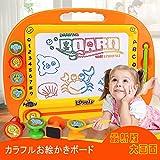 お絵かきボード 大画面(38*28cm) 知育おもちゃ 磁石ボード マグネットスタンプ 繰り返し描ける