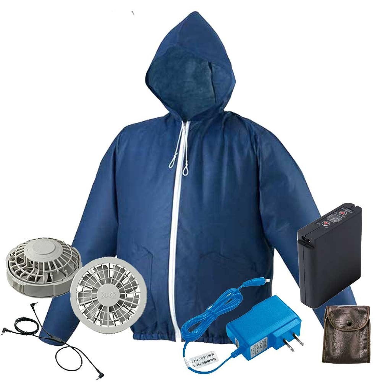空調服 不織布ジャンパーグレーファンバッテリーセット 3192 B07DFBSF78 ネイビー L