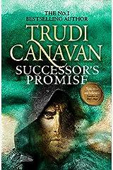 Successor's Promise (Millennium's Rule) Hardcover