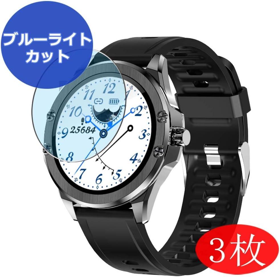 VacFun 3 Piezas Filtro Luz Azul Protector de Pantalla para Smartwatch Smart Watch S11, Screen Protector Sin Burbujas Película Protectora (Not Cristal Templado) Anti Blue Light Filter