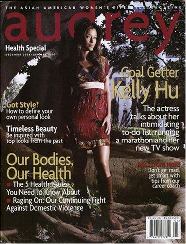 More Details about Audrey Magazine