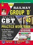 Railway Group 'D' CBT Online Exam Practice Work Book - 2182