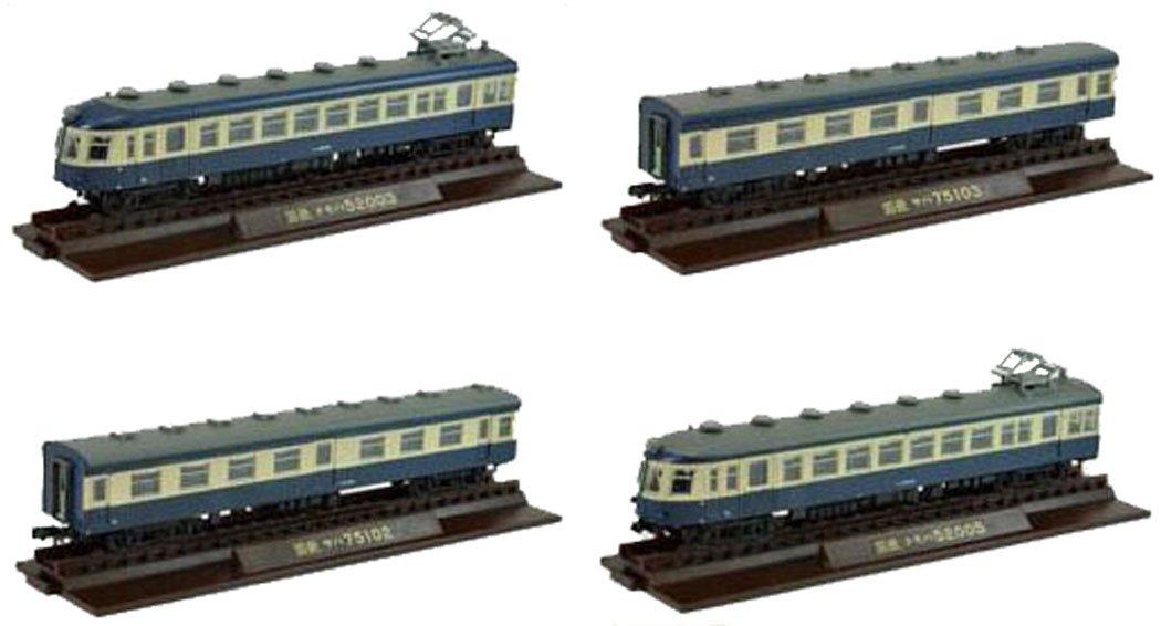 The Railway Collection - J.N.R. Series 52 Second Edition Iida Line (Yokosuka Colour) (4-Car Set) (Model Train) by Tomytec