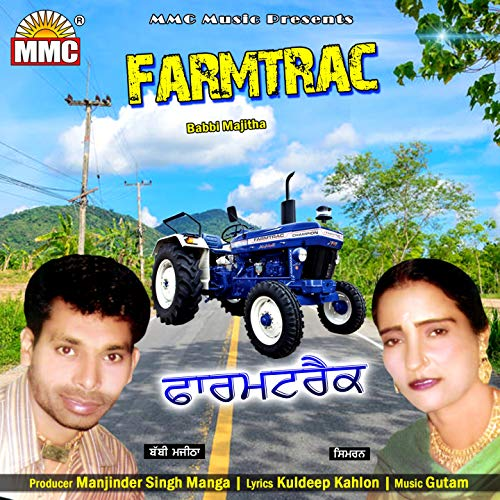 Farmtrac find offers online and compare prices at storemeister farmtrac found at amazon fandeluxe Gallery