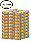 PACK OF 81 - Purina Friskies Savory Shreds with Chicken in Gravy Cat Food 5.5 oz. Can