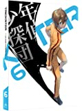 TRICKSTER -江戸川乱歩「少年探偵団」より- 6 (特装限定版) [Blu-ray]