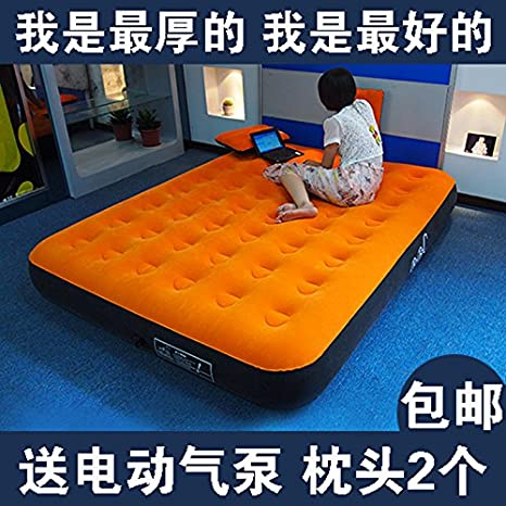 NVZJNDS Air Bed Sheets Doble colchón Inflable Aumentar el ...
