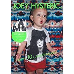 JOEY HYSTERIC 最新号 サムネイル