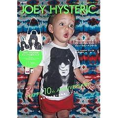 JOEY HYSTERIC 表紙画像