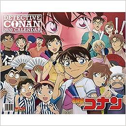 Detective Conan 2021 Calendar JAPANESE CALENDAR Detective Conan 2020 Calendar Ensky CL 014