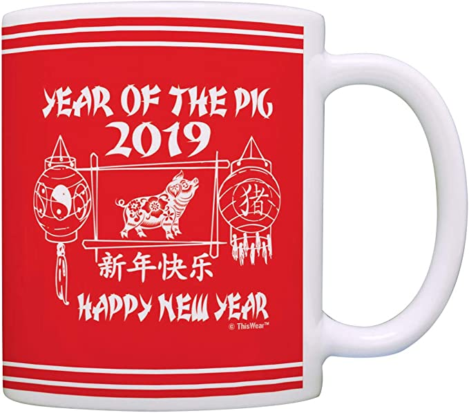 "2 Mug Bundle /""Lady of the House/"" Ladybug Coffee Mug and Ladybug Coffee//Tea Cup"