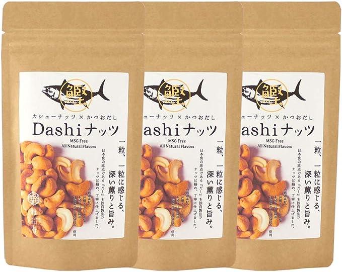 Dashiナッツ(だしナッツ)3袋入り カシューナッツ 雅結寿 おつまみ おだし ご自宅用 プチギフト