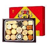 稻香村糕点礼盒1500g正宗老北京特产传统小吃休闲零食礼品大礼包
