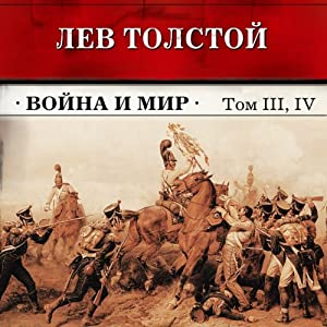 Vojna i mir. Tom 3, 4 Audiobook