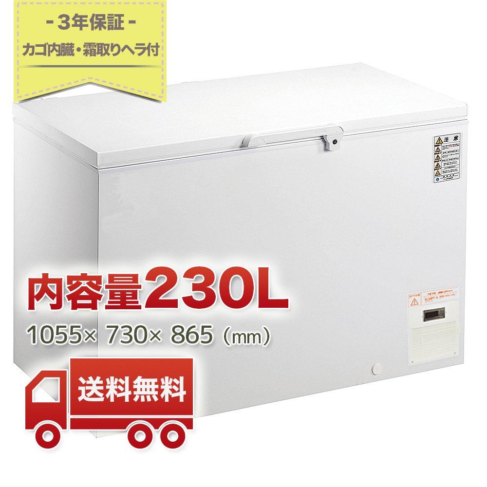 シェルパ 超低温冷凍ストッカー 230Lサイズ CC230-OR   B01FJK7TXG