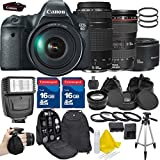 Canon EOS 6D 20.2 MP CMOS EF 24-105mm f/4 L IS USM Digital SLR Kit +Canon EF 75-300mm f/4-5.6 III +Canon EF 50mm f/1.8 +2pc 16GB High Speed Memory Cards +4pc Macro Lens - International Version