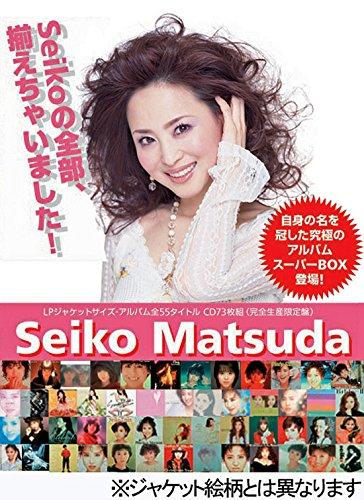 松田聖子 / Seiko Matsuda(限定盤)