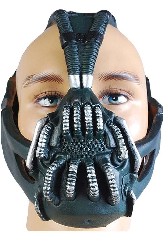 Amazon.com: Batman The Dark Knight Rise Bane Mask Replica Helmet ...