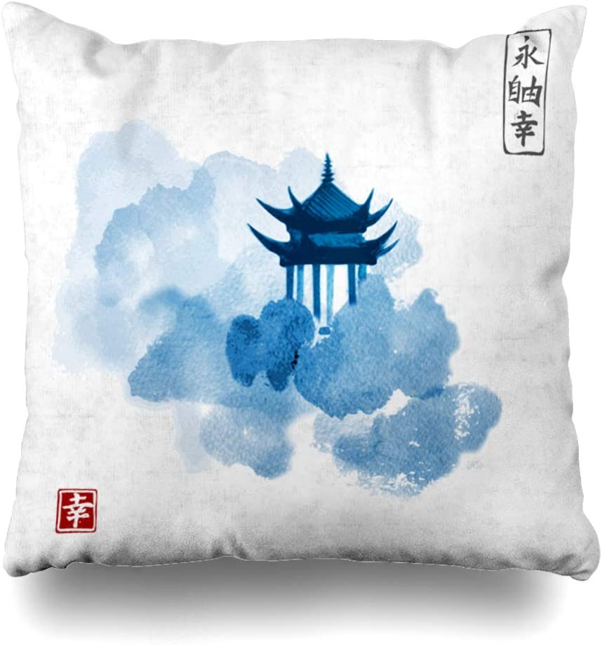 Ahawoso Throw Pillow Cover Square 16x16 Inches Freedom Oriental Sin Eternity Go Blue Asian Garden Forest Trees On Landmarks Style Paper Happiness Decorative Pillowcase Home Decor Cushion Pillow Case