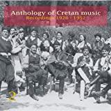 Anthology of Cretan Music Vol. 2 Recordings 1926 - 1952 / Greek Phonograph