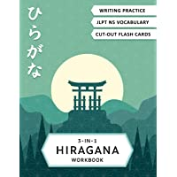 3-in-1 Hiragana Workbook: Learn Japanese for beginners: Hiragana writing practice notebook, JLPT5 words learning and…