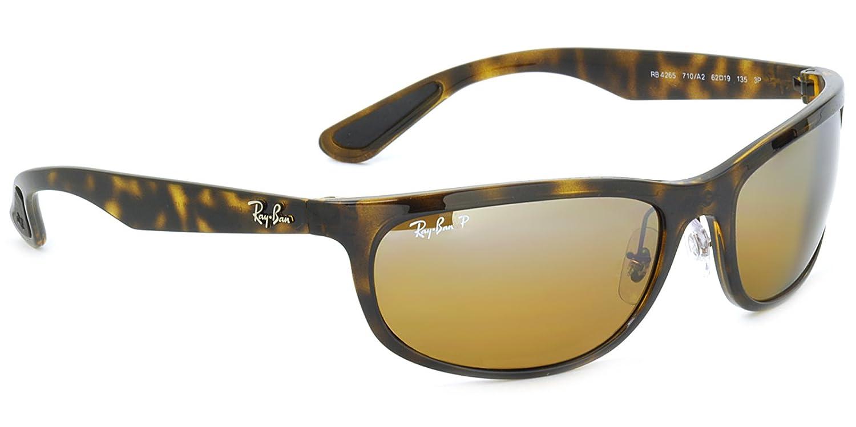 【Ray-Ban国内正規品販売認定店】RB4265 710/A2 62サイズ Ray-Ban (レイバン) サングラス レクタングル 偏光レンズ 偏光 メンズ レディース B01N64J77D