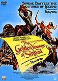シンドバッド 黄金の航海 [DVD]