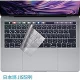 Apple MacBook Pro 13インチ 第8世代 日本語 JIS配列 キーボードカバー 保護 フィルム TopACE 超薄型 超耐磨 保護 フィルム 究極のさらさら感 1枚入り 13インチ MacBook Pro 13 2019 対応 (クリア)