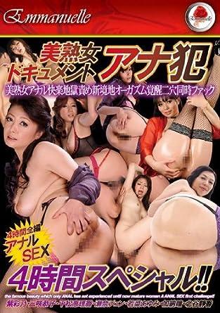 Mature Asian Orgasm Amateur