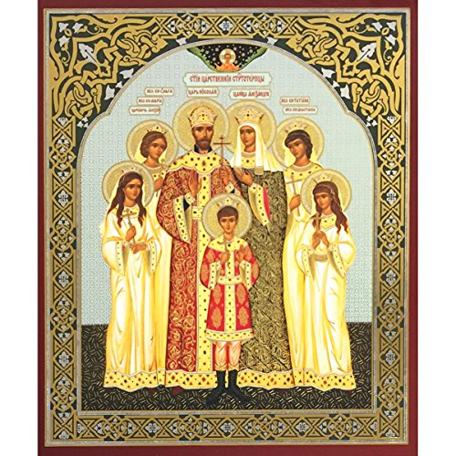 (Religious Gifts Russian Orthodox Icon Royal Family Wood Tsar Nicholas 8 3/4 Inch)