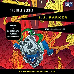 The Hell Screen Audiobook