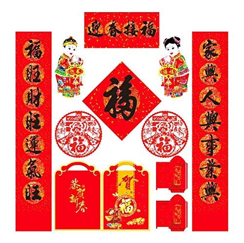 River Dream Traditional Chinese New Year Decorations(26 pcs) Spring Festival Couplets,Fu Sticker, Window Stickers, Red Envelopes,Golden Children Stickers, The God of Wealth -