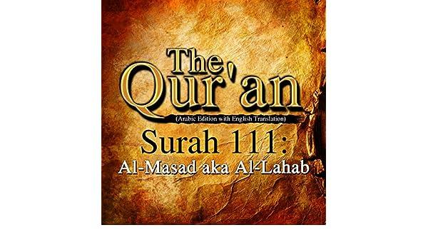 Amazon com: The Qur'an: Surah 111 - Al-Masad, aka Al-Lahab
