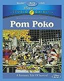 Pom Poko (Blu-ray + DVD)