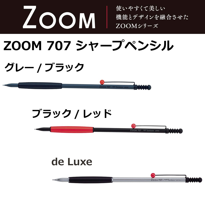 Tombow PSH-1000ZS2 Portamine Linea Zoom 707