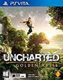 PSV Uncharted: Golden Abyss (ENGLISH & CHINESE SUBTITLE) - PlayStation Vita [PS Vita]