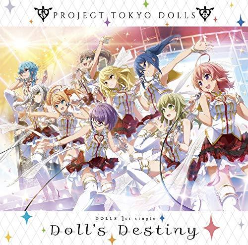 「プロジェクト東京ドールズ」 DOLLS 1st シングル「Doll's Destiny」 (デカジャケット付き)