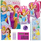 """Disney Princess Power 15"""" Backpack Kit and School Supply Stationery Set."""