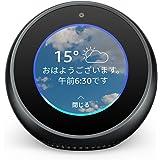 Echo Spot (エコースポット) - スクリーン付きスマートスピーカー with Alexa、ブラック