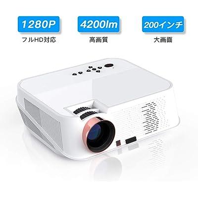 ZRSE 最大200インチ 1080PフルHD対応 小型LEDプロジェクター 送料込5,989円