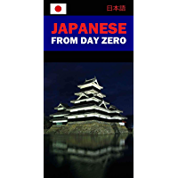 Japanese From Day Zero (English Edition)