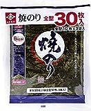 Nagai seaweed yaki nori all type 30 sheets X 5 bags