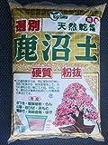 硬質 鹿沼土 17L/約7kg 【小粒】
