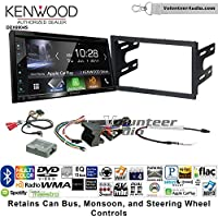 Volunteer Audio Kenwood Excelon DDX6904S Double Din Radio Install Kit with Satellite Bluetooth & HD Radio Fits 2003-2005 Volkswagen Golf, Jetta, Passat with Amplified Systems
