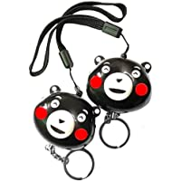 Kaimaily 120dB Personal Alarm, 2 Pack Emergency Personal Alarm Keychain Self Defense Safety Protection Device Women, Kids, Elderly Night Workers