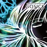 Gosick - O.S.T. [Japan CD] COCX-36662