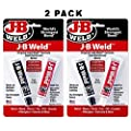 J B Weld 8265s Original Steel Reinforced Epoxy Twin Pack 2 Oz Pack Of 2