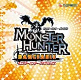 MONSTER HUNTER DANCEABLE -MONSTER HUNTER CLUB MIX